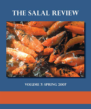 2007 Salal Review